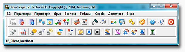 TechnoPOS