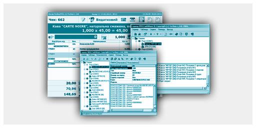 Програмне забезпечення | Программное обеспечение